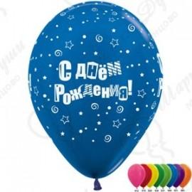 Воздушный шар 30 см С Днем Рождения, буквы, металлик.