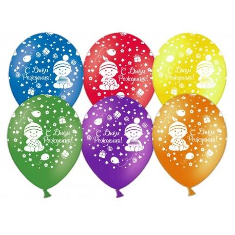 Воздушный шар с днем рождения малыши, 30 см.