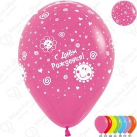 Воздушный шар 30 см С Днем рождения! (солнышко), ассорти, пастель.