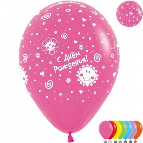 Воздушный шар - С Днем рождения! (солнышко), ассорти, пастель, 30 см.