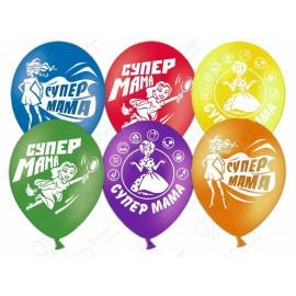 Воздушный шар 30 см супер мама, ассорти, пастель.