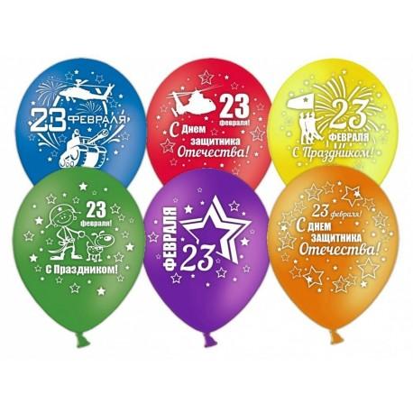 Воздушный шар - 23 февраля , ассорти, пастель, 30 см.