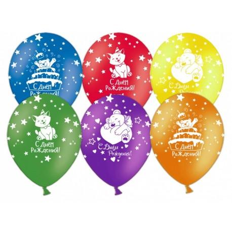 Воздушный шар - С Днем рождения! (милые животные), ассорти, пастель, 30 см.
