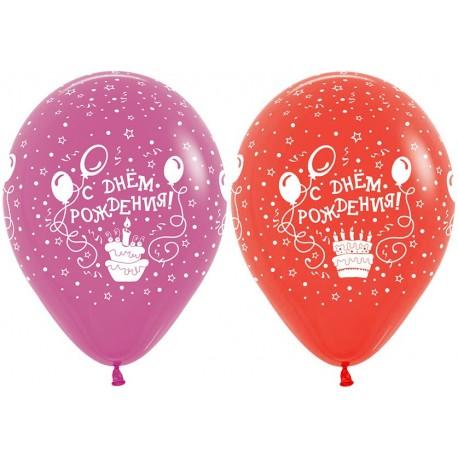 Воздушный шар - Торт, ассорти, пастель, 30 см.