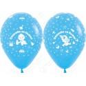 Воздушный шар 30 см  Новорожденный Спасибо за Сына, голубой, пастель.