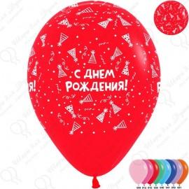 Воздушный шар 30 см С Днем Рождения колпаки, ассорти.