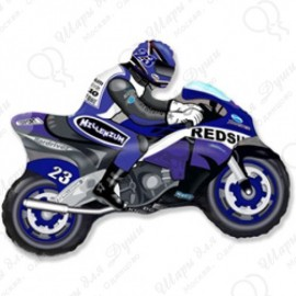 Фигурный шар - мотоцикл синий. 84 см.