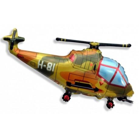 Фигурный шар - вертолет военный. 99 см.