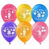 Воздушный шар- Любимая доченька, ассорти, 30 см.