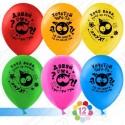 Воздушные шары - Смайлики хотелки, ассорти, пастель, 30 см.