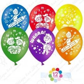 Воздушные шары на 1 Сентября - Школа, пастель, 30 см.