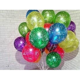Шары на День Рождения №148