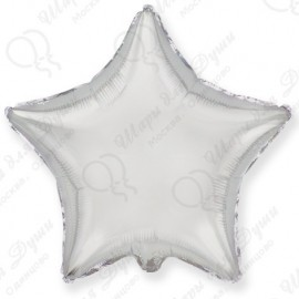 Фольгированный шар - Звезда серебро, 46 см.