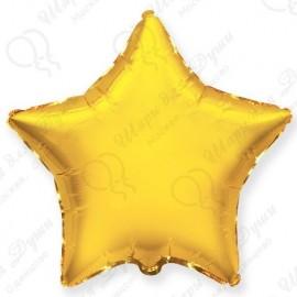 Фольгированный шар 46 см Звезда золотая.