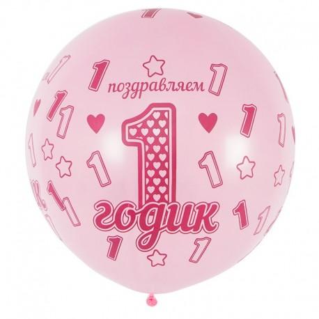1 День Рождения девочки, розовый. 70 см.