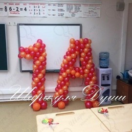 Оформление класса воздушными шарами - 1 сентября.