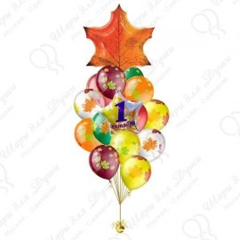 Воздушные шары на 1 Сентября - Фонтан кленовых листьев.