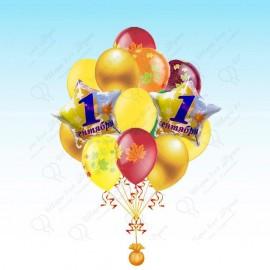 Воздушные шары на 1 Сентября - Яркая осень!