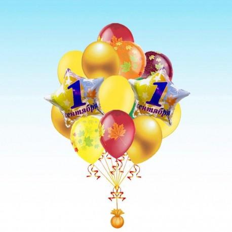 оздушные шары на 1 Сентября - Яркая осень