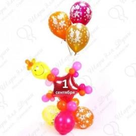 Воздушные шары на 1 Сентября - Снова в школу!