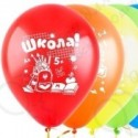 """Воздушный шар 30 см """"Школа!"""", ассорти, пастель."""