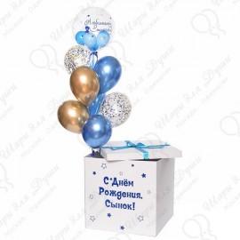 Коробка сюрприз с воздушными шарами.