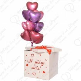 Коробка для воздушных шаров.