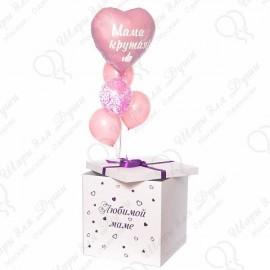 Коробка подарок  с шарами.