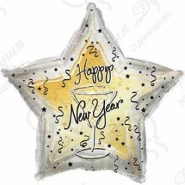 Шар (18''46 см) Звезда, С Новым годом бокал, Серебро