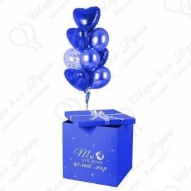 Коробка с шарами синяя.