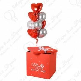 Коробка с шарами красная.