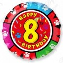 Фольгированный шар С Днем Рождения - цифра 8.