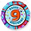 Фольгированный шар С Днем Рождения - цифра 9.