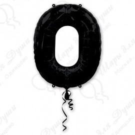 Фольгированная цифра 0, черная.