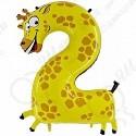 Фольгированная цифра 2, жираф.