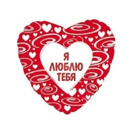 Фольгированные сердца