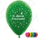 Воздушный шар 30 см вечеринка, ассорти, металлик.