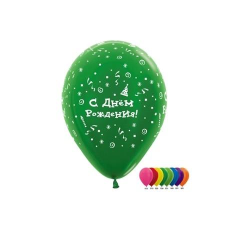 Воздушный шар вечеринка, ассорти, металлик, 30 см.
