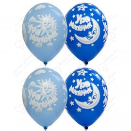 """Воздушный шар 38 см """"Ура Мальчик!"""" пастель."""