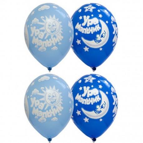 Воздушный шар Ура Мальчик!, 38 см.