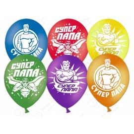 Воздушный шар 30 см супер папа, ассорти, пастель.