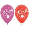 Воздушный шар 30 см С днем рождения, подарки, ассорти.