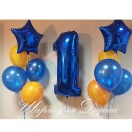 Шары на День Рождения №57