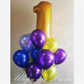 Шары на День Рождения №62