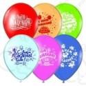 Воздушный шар 38 см С Днем Рождения, ассорти, пастель.