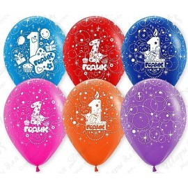 Воздушный шар 30 см Годик, ассорти, пастель.