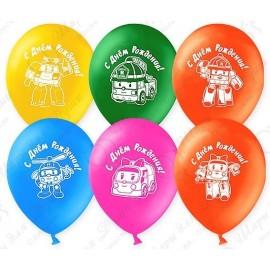 Воздушный шар 30 см  День Рождения Робокар Поли, ассорти, пастель.