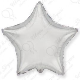 Фольгированный шар 46 см Звезда платиновая.
