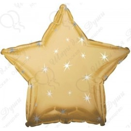Фольгированный шар 46 см Звезда золотая, искры.