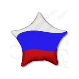 Фольгированный шар 46 см Звезда Триколор Россия.
